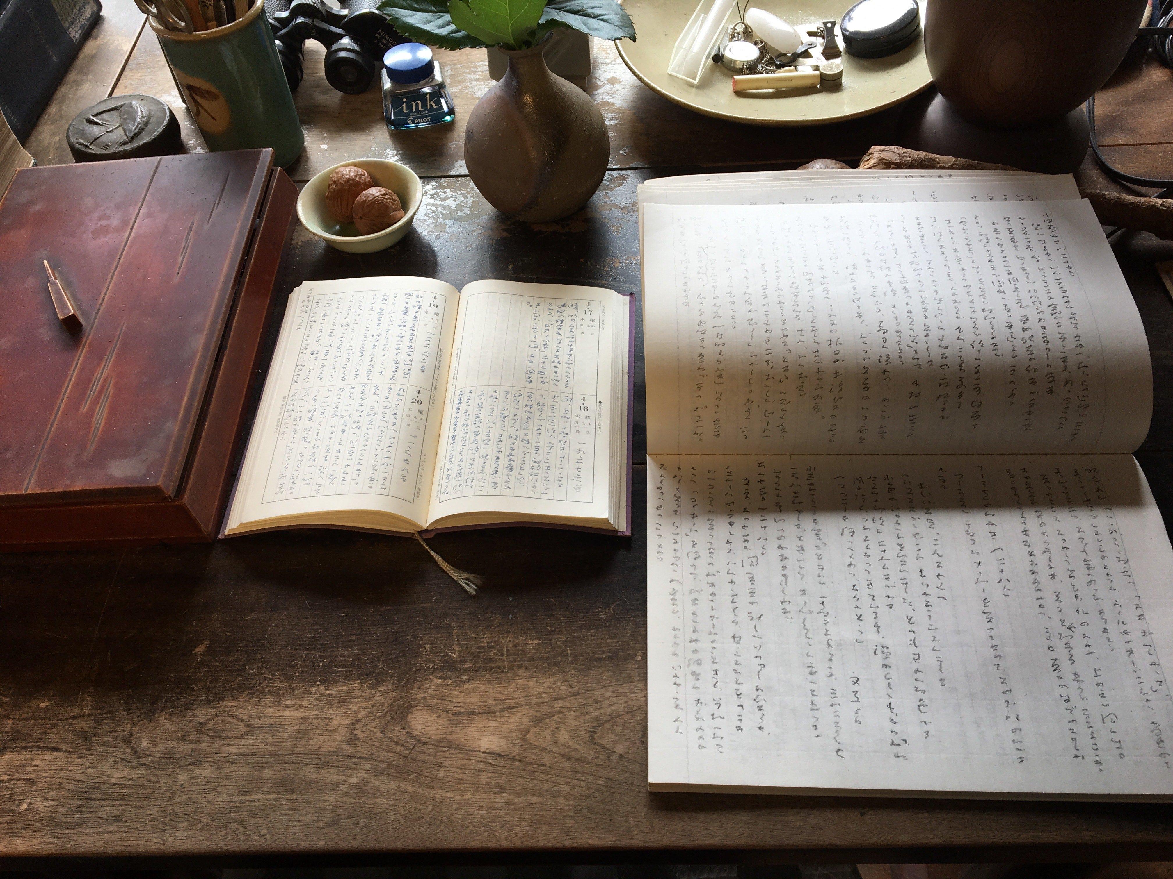 庄野潤三邸訪問-「今」を生きる