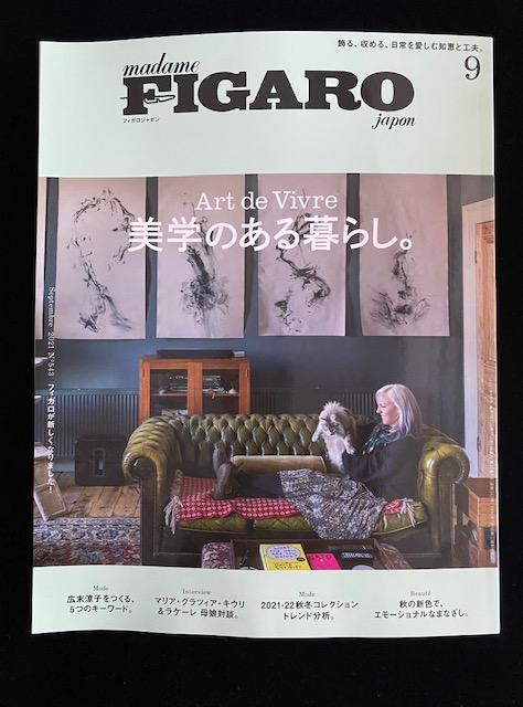 FIGARO japon 9月号掲載